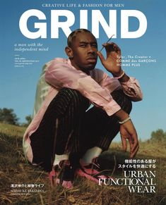 Tyler The Creator on the the cover of Grind rocking the new Nike x Comme des Garcons Air Max The shoes are still in stock on retailed for Sup Girl, Arte Hip Hop, Odd Future, Tyler The Creator, Magazine Ads, Magazine Covers, Girls Magazine, Flower Boys, Golf Fashion
