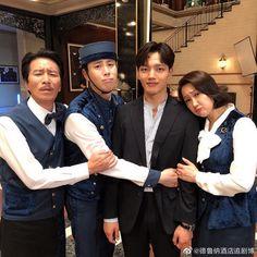 Image may contain: one or more people, people standing and suit Choi Seo Hee, Korean Celebrities, Korean Actors, Pyo Jihoon, Flower Crew, Netflix, Korean Drama Movies, Korean Dramas, Jin Goo