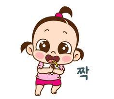 Cute Love Gif, Cute Love Cartoons, Cartoon Gifs, Cute Babies, Hello Kitty, Clip Art, Drawings, Illustration, Funny