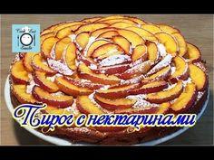 Пирог с нектаринами (персиками) - Простые рецепты Овкусе.ру