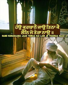 Sikh Quotes, Gurbani Quotes, Punjabi Quotes, My Best Friend, Best Friends, Guru Pics, Shri Guru Granth Sahib, Guru Gobind Singh, Oil Pastel Paintings