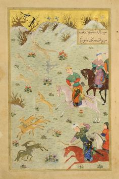 Illustrated manuscript of an Anthology of Persian Treatises for Prince Baysunghur, Fol. 30r, Hunting with a Falcon, Afghanistan, Herat, Timurid period, 1427. Ink, colors, and gold on paper. Villa I Tatti, The Harvard University Center for Italian Renaissance Studies, Florence. Photo: Villa I Tatti, The Harvard University Center for Italian Renaissance Studies; © President and Fellows of Harvard College.