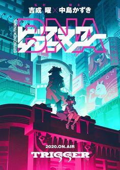 Gurren Lagann, Kill la Kill writer Kazuki Nakashima pens script for anime Anime Expo, Manga Anime, Comic Anime, Anime Art, Kill La Kill, Vaporwave, News Anime, Anime Titles, 8bit Art