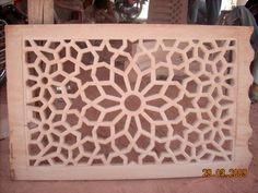 jali screen 1