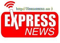 Рутинные новости Украины. Эхо войны Донбасса