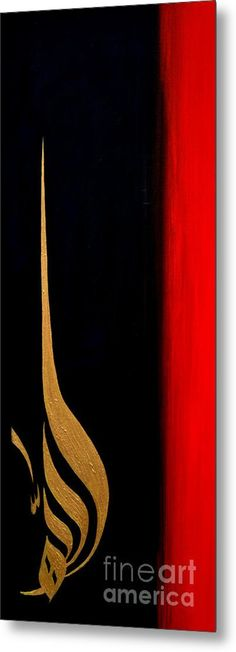 Calligraphy Metal Print featuring the painting Allah Red And Black by Siddiqa Juma