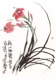 #AsianBrushPainting #ChineseCalligraphy #ChinkInkPainting