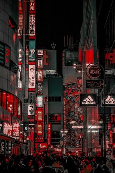 Tokyo on BehanceYou can find Art wallpaper and more on our website.Tokyo on Behance Aesthetic Japan, Night Aesthetic, Japanese Aesthetic, City Aesthetic, Aesthetic Colors, Aesthetic Collage, Aesthetic Pictures, Kpop Aesthetic, Urban Aesthetic