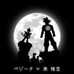 Goku VS Vegeta - NeatoShop