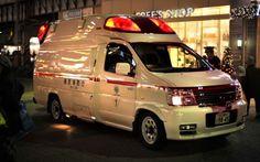 Ambulance in 渋谷 (Shibuya) nel 渋谷区, 東京都 Japan