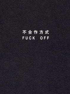 Lost in Translation by Ai Weiwei