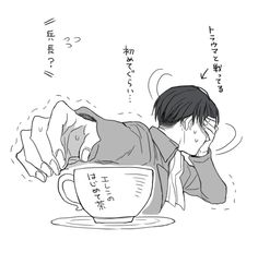 *covers eyes and attempts to hold cup normally*