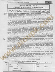 free read competency of aiou intimation 2015