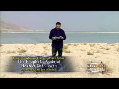Manna-fest (playlist) The Prophetic Code of Noah and Lot Pt 1 Bible Study Materials, Perry Stone, Christian Music Videos, Christian Messages, Bible Knowledge, The Son Of Man, Blood Moon, Prayer Warrior, What Goes On