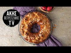 Τσουρέκι κουλούρα από τον Άκη Πετρετζίκη. Φτιάξτε το κλασικό πασχαλινό τσουρέκι σε σχήμα κουλούρας! Αφράτο τσουρέκι με ίνες εύκολα και γρήγορα! Doughnut, Recipes, Desserts, Food, Tailgate Desserts, Deserts, Recipies, Essen, Postres
