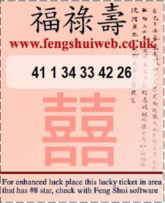 2016 Flying Stars Analysis © Written by Michael Hanna 2016 On February 8th 2016 we begin a new Chinese year (year 4714th within the Chinese calendar) which will be the year of the Yang Fire Monkey, Bing Shen, and I am sure there will be a lot of Oxen who will be glad to see the back of the year of the Goat. The 2016 Xuan Kong annual flying stars full evaluation is detailed as below and this year is very important as we have the very inauspicious #2 black Star (Ju Men) enter the centre and…