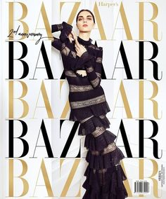 HARPER'S BAZAAR SERBIA Magda Laguinge by Luis Monteiro. October 2016, www.imageamplified.com, Image Amplified (1)