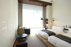 Located in the Shibuya district of Tokyo, the Trunk Hotel is an ode to its fashionable neighborhood. The hotel has a strong emphasis on local goods. Everything from the custom-made furniture to the coffee served at in the lounge is...