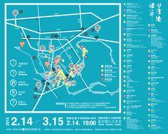 參觀資訊 | Information - YuejinLanternFestival