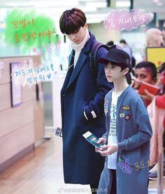 jisung with little jisung Educational Websites, Educational Technology, Park Jisung Nct, Baby Park, Nct Dream Members, Cute Asian Guys, Park Ji Sung, Pre Debut, Light Of My Life