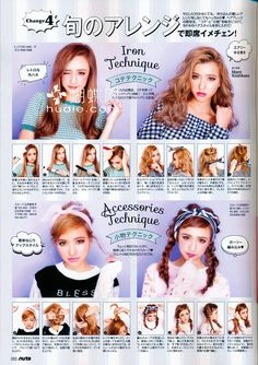 301 best Japanese Magazines images on Pinterest in 2018   Kawaii ...
