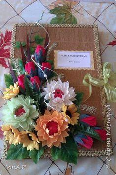 Свит-дизайн День учителя Мой классный журнал Бумага гофрированная Коробки Кружево фото 1