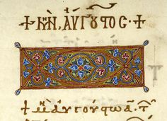 Hamilton lectionary, MS M.639 fol. 362r - Images from Medieval and Renaissance Manuscripts - The Morgan Library & Museum