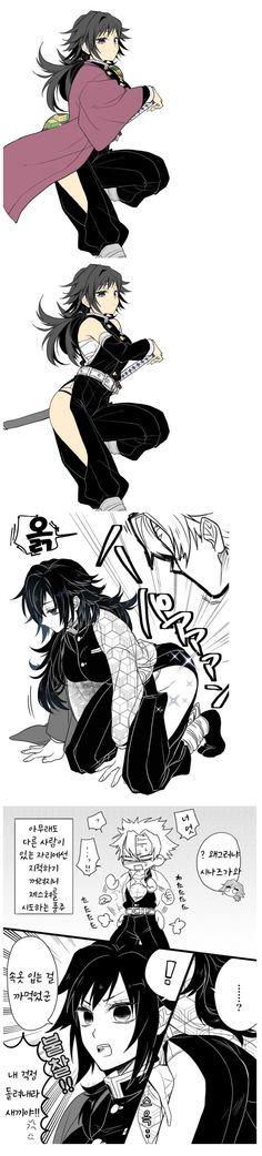 Me Me Me Anime, Anime Guys, Gender Bender Anime, Anime Stories, Demon Hunter, Dark Anime, Fantasy Character Design, Slayer Anime, Anime Sketch