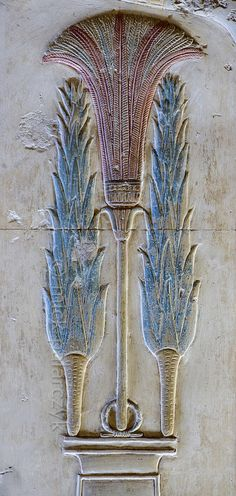 'PRICKLY LETTUCES OF MIN @ ABYDOS'  --  The Seti Temple@t Abydos was begun by Seti I & completed by his son Ramses II in the 13th Century BCE.  This relief detail shows two lettuces separated by a fan, standing on a small shrine.  The growing of prickly lettuce was associated with Min, a fertility god of male sexual potency.  Egyptians believed the lettuce to be an aphrodisiac, as it was tall, straight & released a milk-like substance which resembled semen.