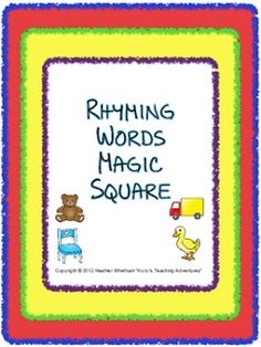 Rhyming Words Magic Square Puzzles - Students match the two pictures that rhyme - $