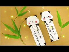 Diy And Crafts, Crafts For Kids, Arts And Crafts, Paper Crafts, Japanese Origami, Tanabata, Origami Easy, Stencils, Christmas Ornaments