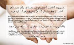 Subhan'Allah <3