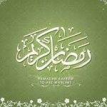 (audio) Emission Jataayou Ramadan Du jeudi 10 Juillet 2014, Thème: La pudeur (Kersa) 8eme Partie, Avec Oustaz Makhtar Sarr