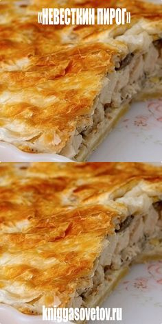 """Gorgeous, tasty, nourishing casserole """"BARE& PIE"""", for those who do not like to mess around for a long time! Ukrainian Recipes, Russian Recipes, Low Carb Chicken Recipes, Healthy Recipes, Savoury Baking, Brunch Recipes, Food Photo, Baking Recipes, Food And Drink"""