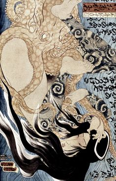 Masami Teraoka  Wave Series Giant Octopus & Tattooed Woman at Kaneoche Bay