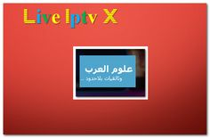 arabsciences How To Addon - Download arabsciences How To Addon For IPTV - XBMC - KODI   arabsciences How To Addon  arabsciences How To Addon  Download arabsciences How To Addon  Video Tutorials For InstallXBMCRepositoriesXBMCAddonsXBMCM3U Link ForKODISoftware And OtherIPTV Software IPTVLinks.  Subscribe to Live Iptv X channel - YouTube  Visit to Live Iptv X channel - YouTube    How To Install :Step-By-Step  Video TutorialsFor Watch WorldwideVideos(Any Movies in HD) Live Sports Music Pictures…