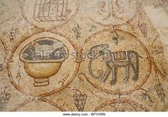 Photograph of a mosaic floor in the ancient synagogue of Ma'on Nirim in the western Negev - Stock Image