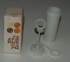 Retro vana nõukaaegne nõukogude MULLITAJA mänguasi bubble