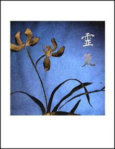 Reiki Blossom of the Infinite Breath, Reiki Art | Om Village - Reiki Art