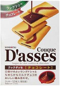 Sanritsu Couque Dasses Chocolate Biscuit 394 Ounce ** Click image to review more details.