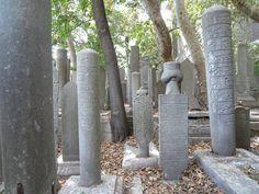 Pierre Loti temető