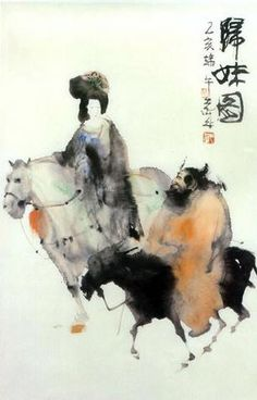 Peng Xiancheng - 彭先诚 - Пен Сяньчен Traditional Chinese painting - гохуа - 国画
