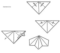Search additionally Paperplane vector in addition 516717757222378637 moreover Chinese Dragon Craft additionally Chinese Dragon Craft. on envelope origami pencil