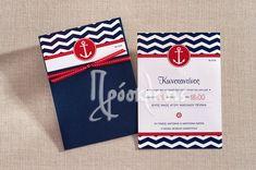 Προσκλητήρια γάμου και βάπτιση με αρωματικά χαρτιά και ιδιαίτερες υφές! #prosklitiria #gamos #proskliseis #prosklisis #wedding #invitations #baptisi #navy #vaftisi