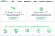 Компания предоставляющая быстрые займы monebo отзывы