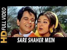 aaja sare bazar tera pyar mp3 free download