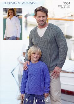 Sweaters in Hayfield Bonus Aran - 9551