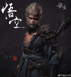3d Character, Character Concept, Character Design, Character Portraits, Character Illustration, Illustration Art, Arte Black, Chinese Mythology, Monkey King