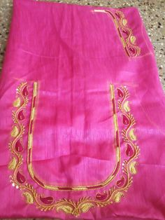 Patch Work Blouse Designs, Hand Work Blouse Design, Aari Work Blouse, Maggam Work Designs, Simple Blouse Designs, Stylish Blouse Design, Blouse Designs Silk, Simple Designs, Applique Designs