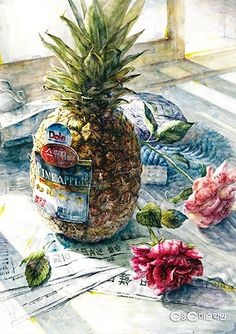 IMAGE Watercolor Fruit, Life Paint, Still Life, Inspire, Paintings, Landscape, Gallery, Drawings, Illustration